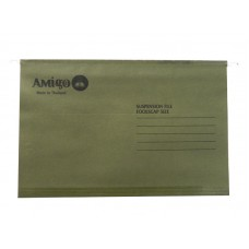 Amigo Foolscap Suspension File Green / 50pcs