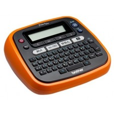 Brother PT-E200VP English & Arabic Label Maker